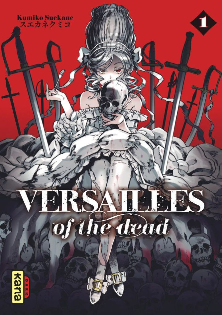 versailles-of-the-dead-1-kana.jpg